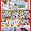 A101 Market 17 Temmuz 2014 Fırsat Ürünleri