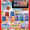 A101 Market 24 Temmuz 2014 Fırsat Ürünleri