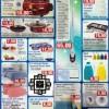 Bim 11 Temmuz 2014 Aktüel Ürünler